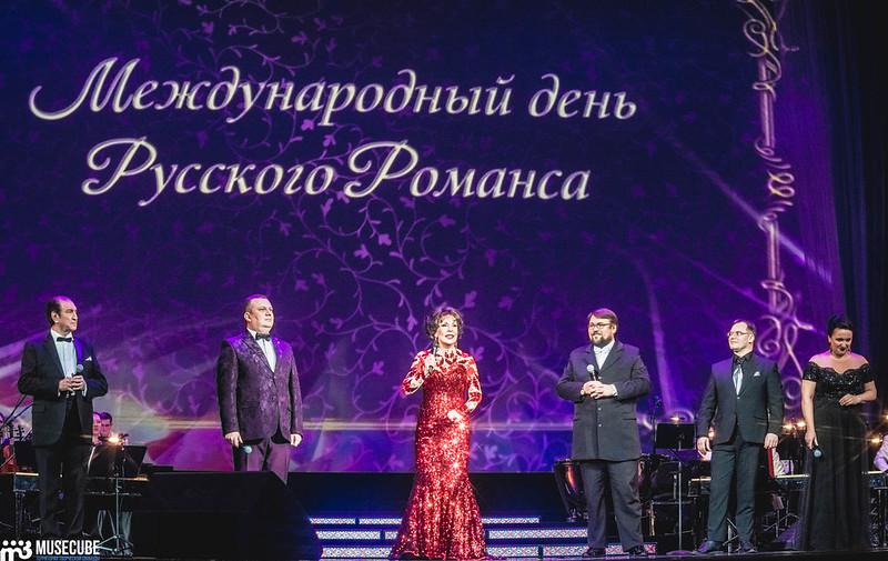 Романсиада_ГКД_01022020_009