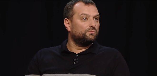 Андрей Ваврыш