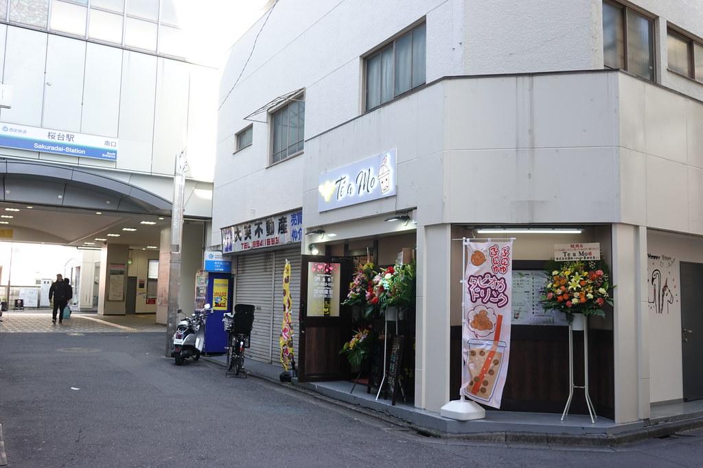 ティアモ(新桜台)