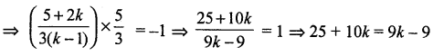 1st PUC Basic Maths Question Bank Chapter 17 Straight Lines - 12