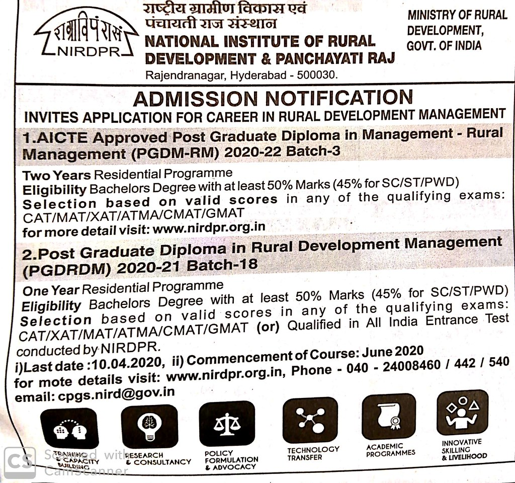 NIRD PGDRDM / PGDM (RM) Admission 2020 - Selected Candidate List (Out), Eligibility Criteria