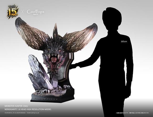 【官圖更新】魔物獵人15周年 × CoolProps《魔物獵人:世界》滅盡龍 1/6 比例超大型頭像(ネルギガンテ)