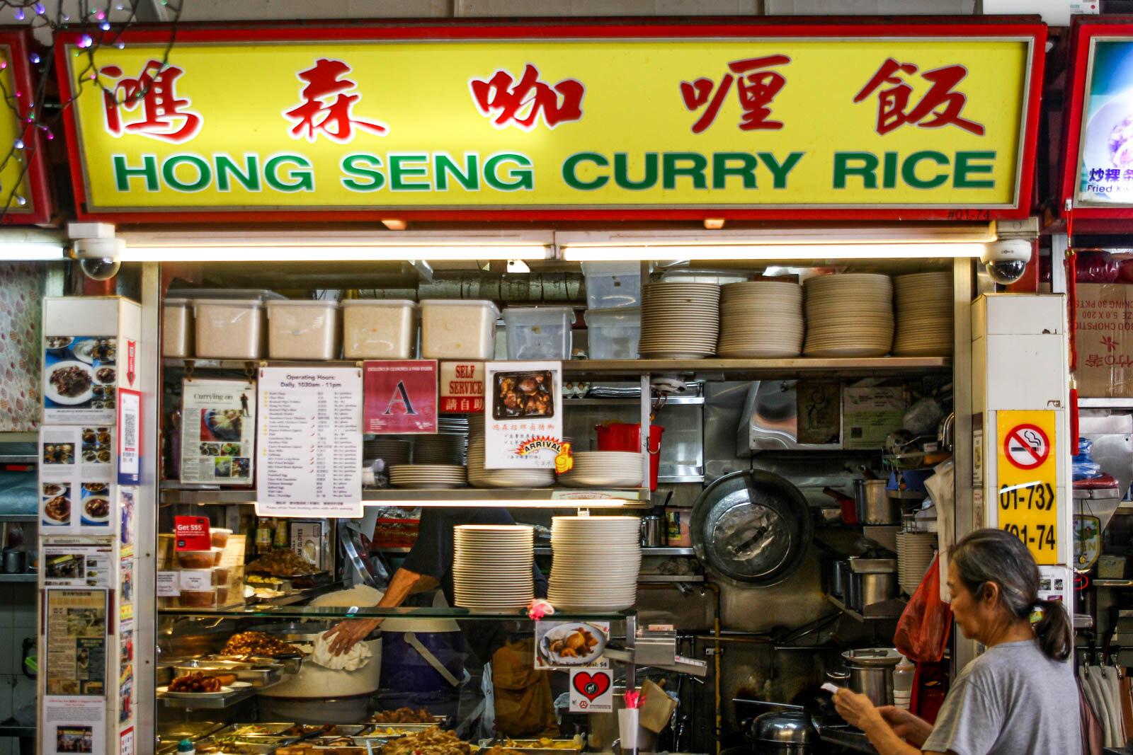 Hong Seng Storefront