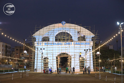 Main Gate of Maharashtra Samagam