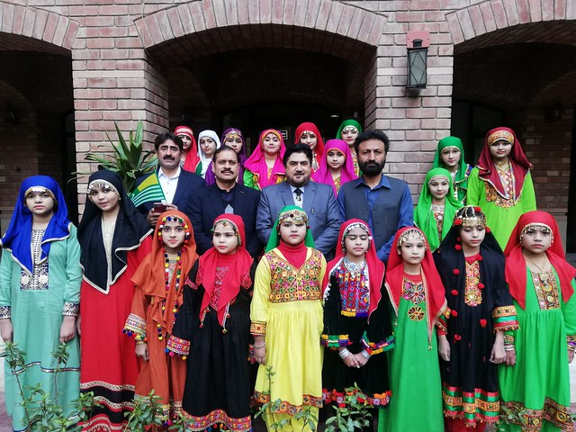 Kashmir Solidarity Day 2020 At Nusrat Fateh Ali Auditorium