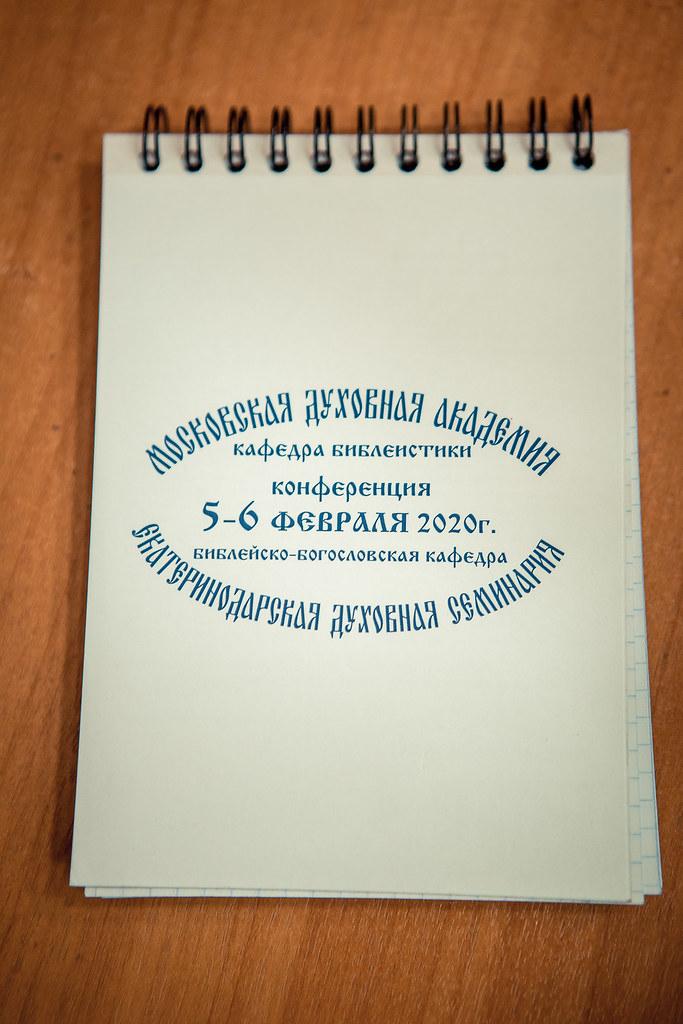 49496740163_150846be20_b