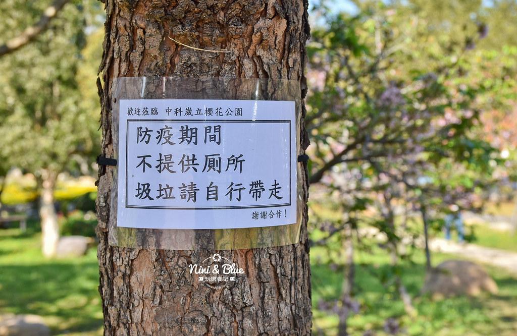 中科崴立櫻花公園202002