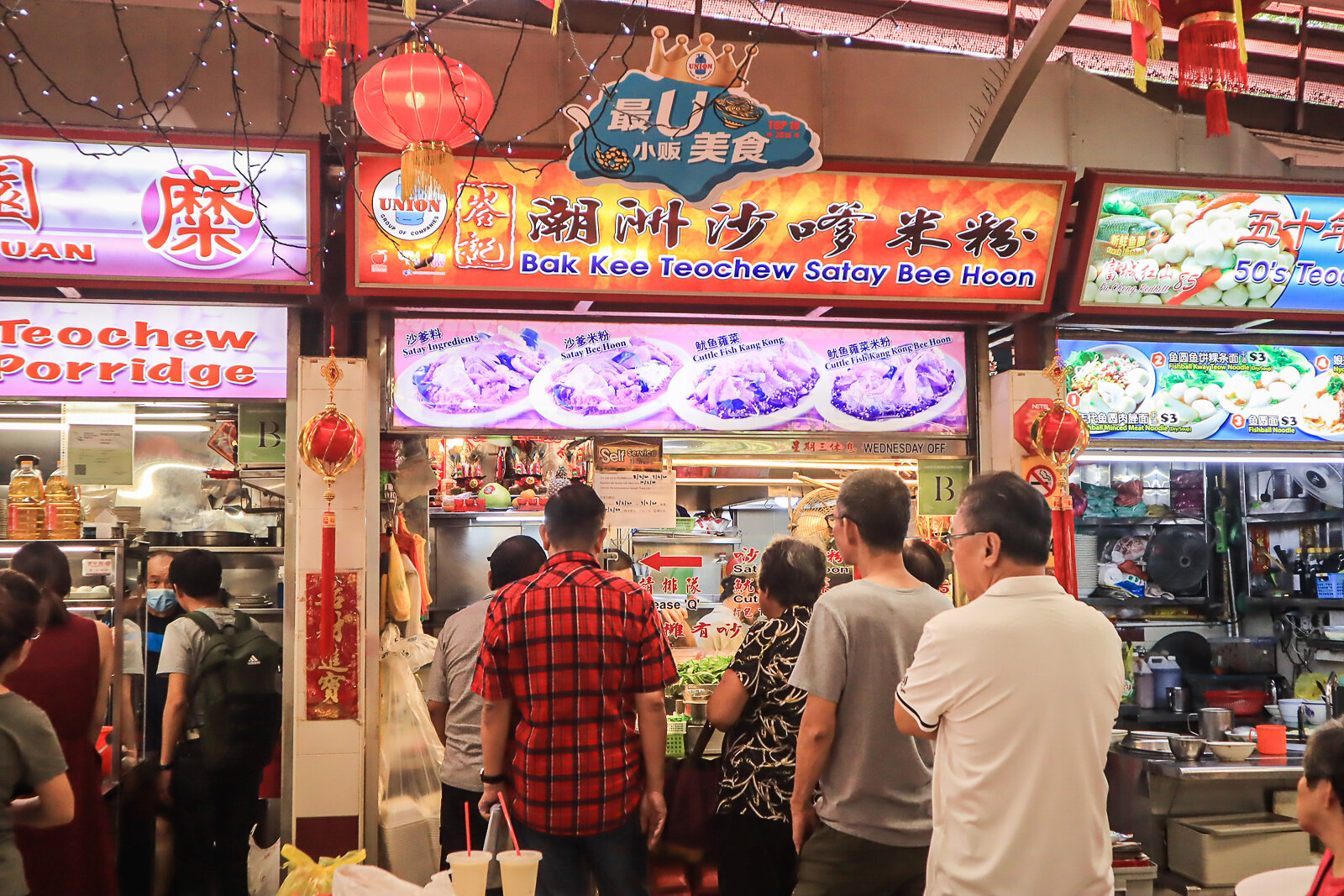 Bak Kee Teochew Satay Bee Hoon storefront 2