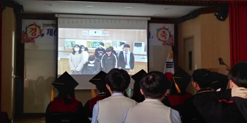 제67회 화북중학교 졸업식