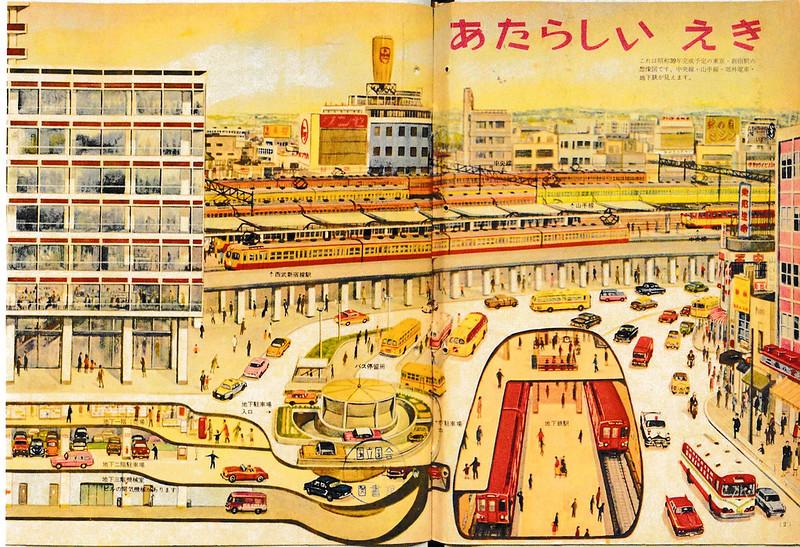 西武新宿線が国鉄新宿ステーションビルに乗り入れ (2)