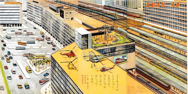 西武新宿線が国鉄新宿ステーションビルに乗り入れ (1)