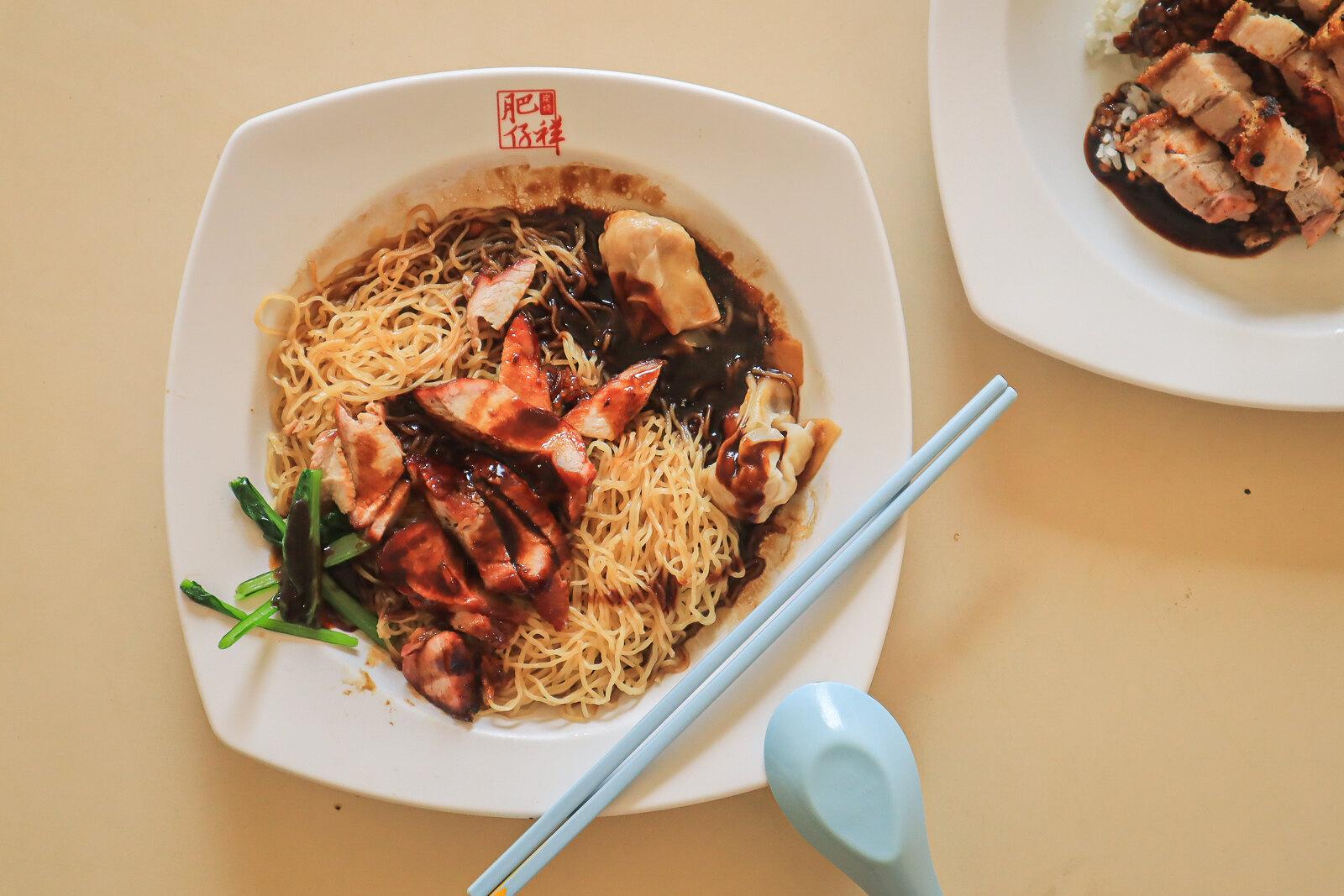 fei zai xiang shao la wanton mee wanton mee