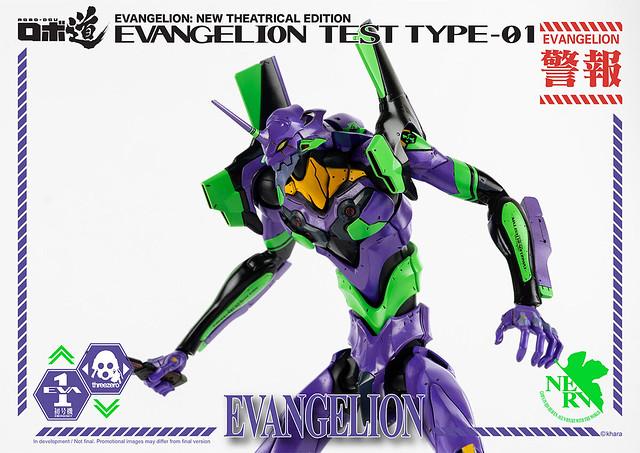 threezero《福音戰士新劇場版》ROBO道「EVANGELION 初號機(エヴァンゲリオン初号機)」上色樣品公開!