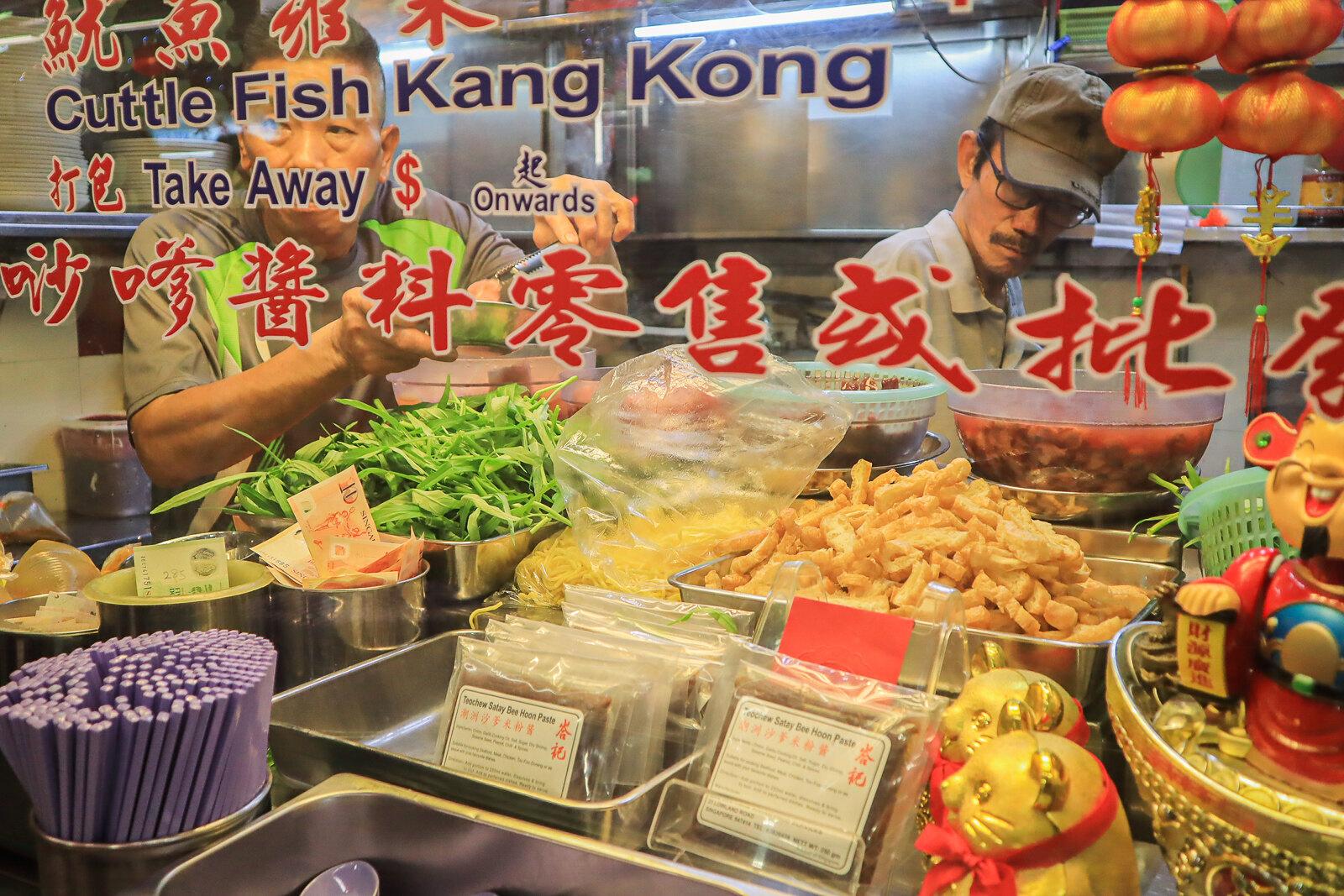 Bak Kee Teochew Satay Bee Hoon raw ingredients