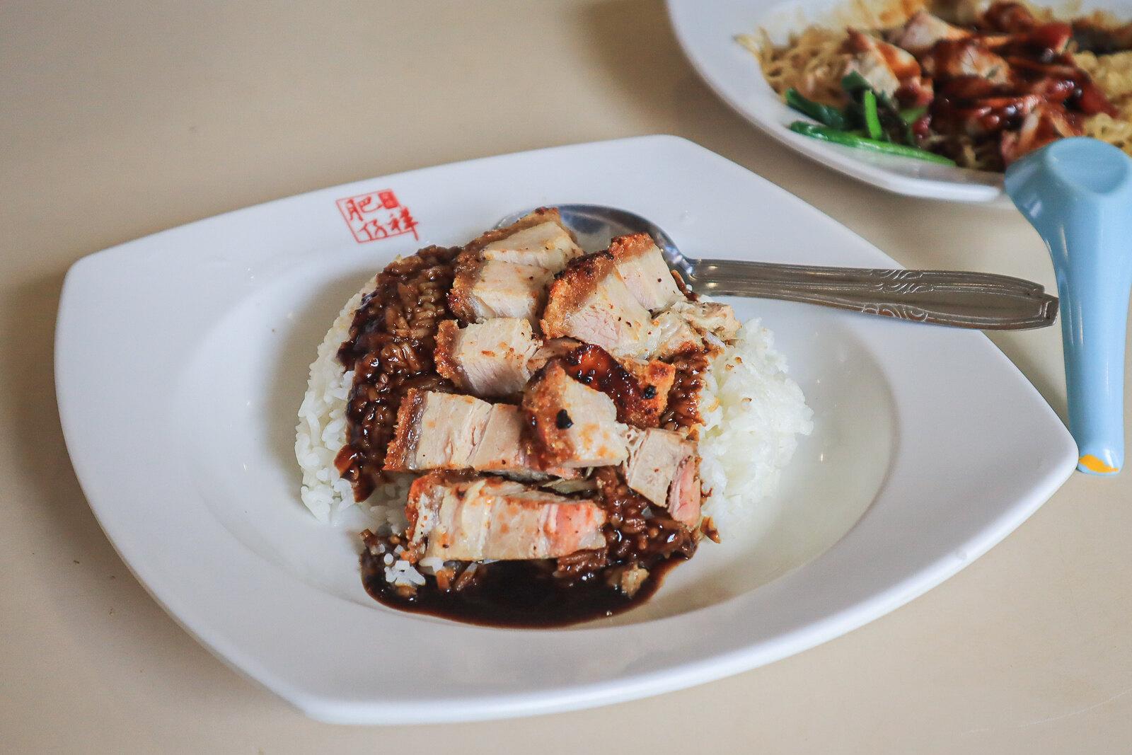 fei zai xiang shao la wanton mee roast meat rice