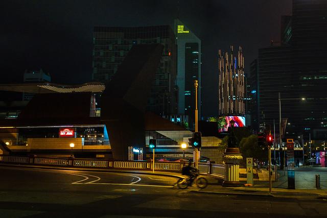 Yagan Square at night