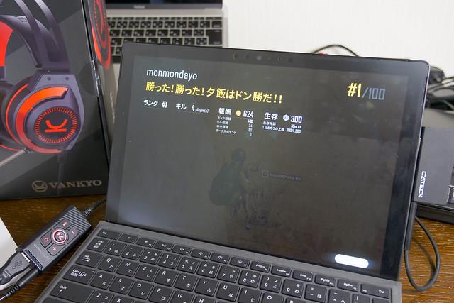 VANKYO CM7000 ゲーミングヘッドホン