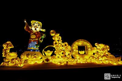 【遊記】2020新北燈會 (18)
