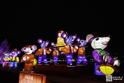 【遊記】2020新北燈會 (74)