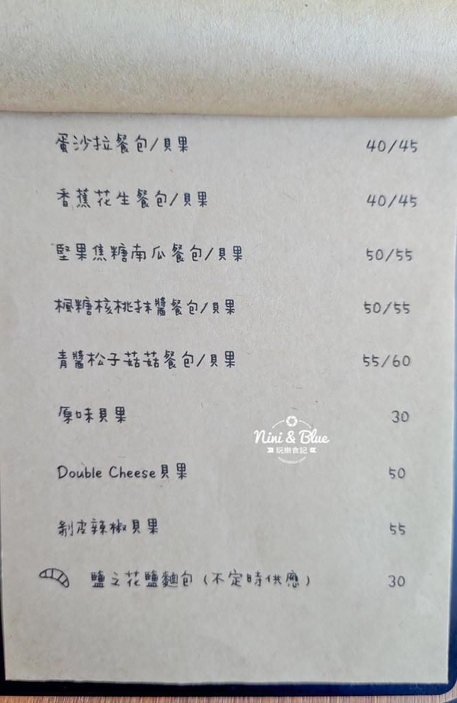 葵珈琲.台中咖啡07
