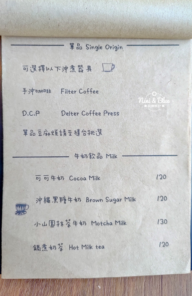 葵珈琲.台中咖啡04
