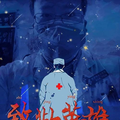 Homenaje al Dr. Li Wenliang que alertó del CoronaVirus