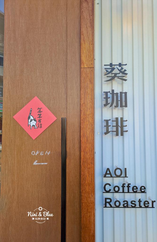 葵珈琲.台中咖啡11