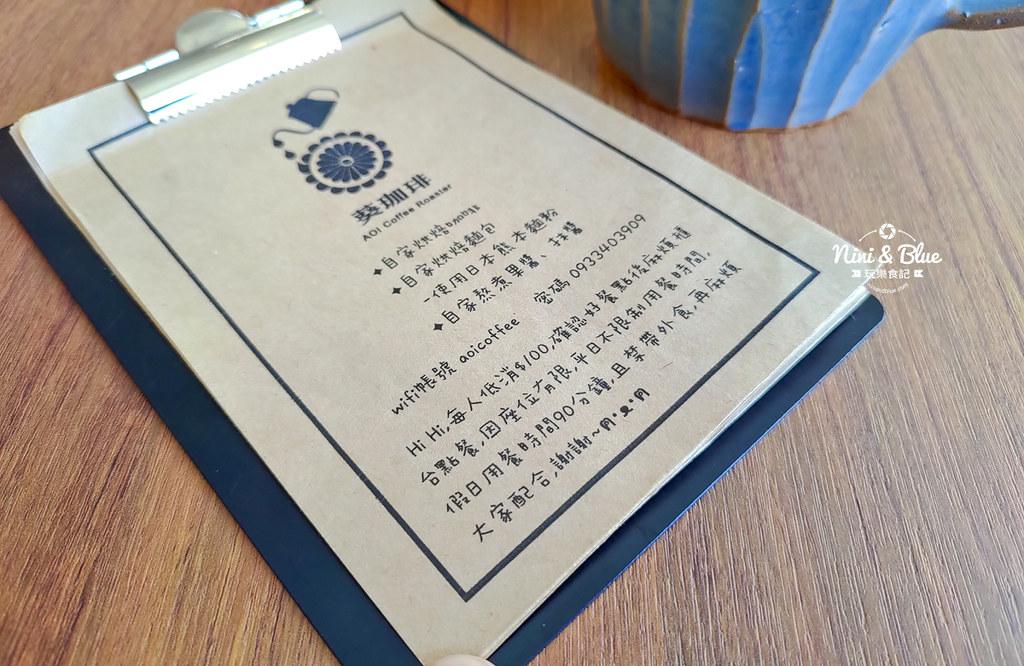 葵珈琲.台中咖啡08