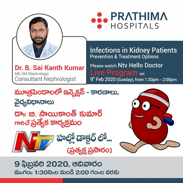 Ntv Live by Dr.B.Saikanth kumar