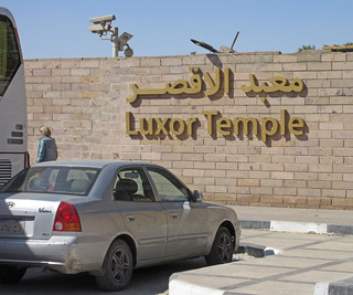 Luxor-26