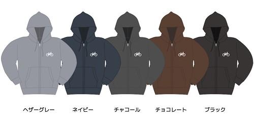 15.6oz Zip Hoodie(裏起毛)