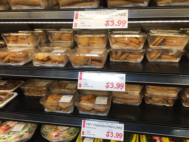 Fry Yamasa Fish Cake