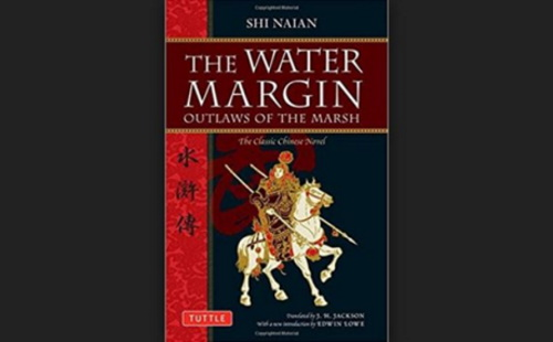 water_margin_thuyhu