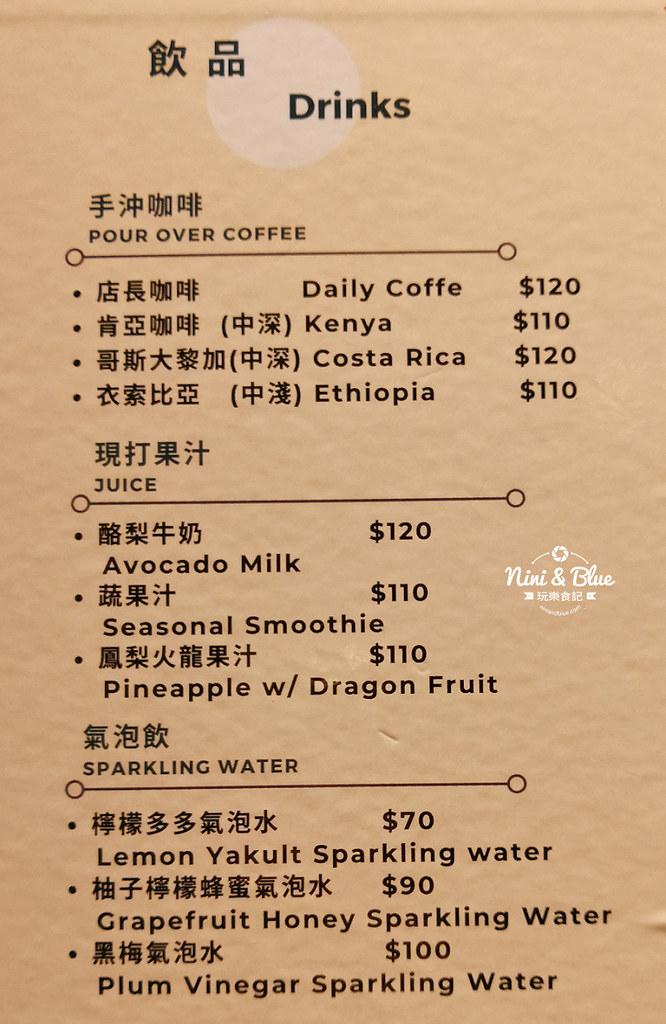 斐得疏食菜單價位menu  台中素食2