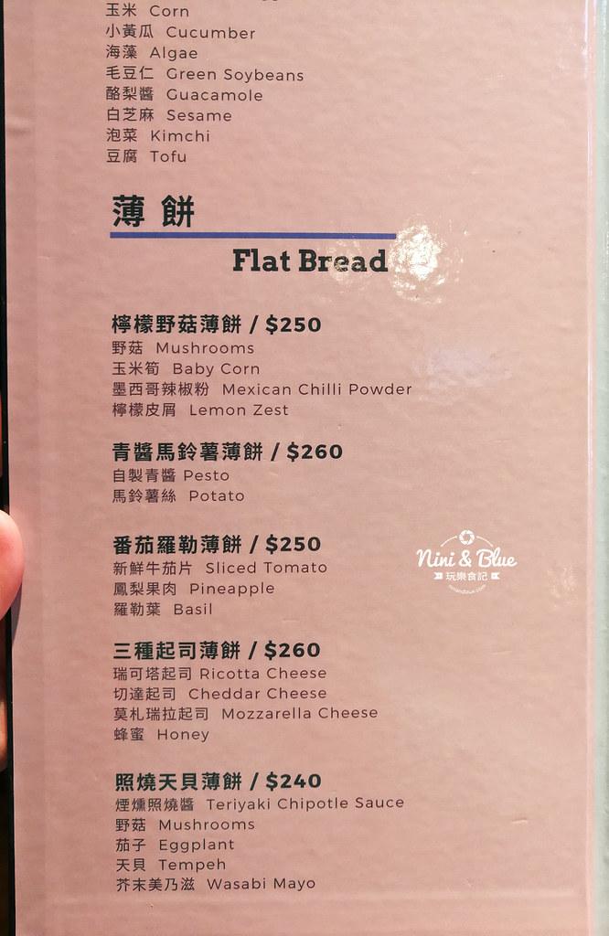 斐得疏食菜單價位menu  台中素食7