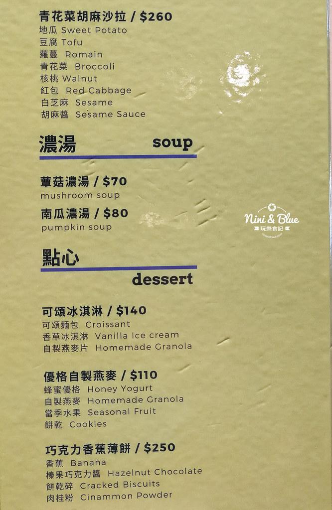 斐得疏食菜單價位menu  台中素食3