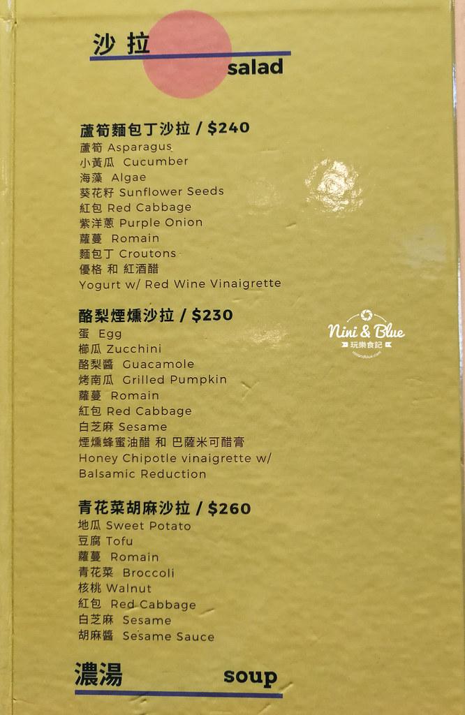斐得疏食菜單價位menu  台中素食4