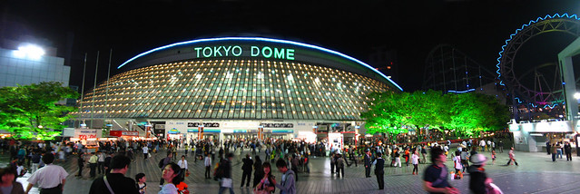 Tokyo Dome - Tokyo, Japan