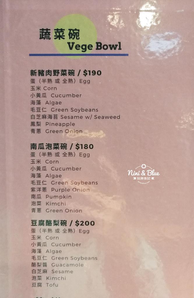 斐得疏食菜單價位menu  台中素食8
