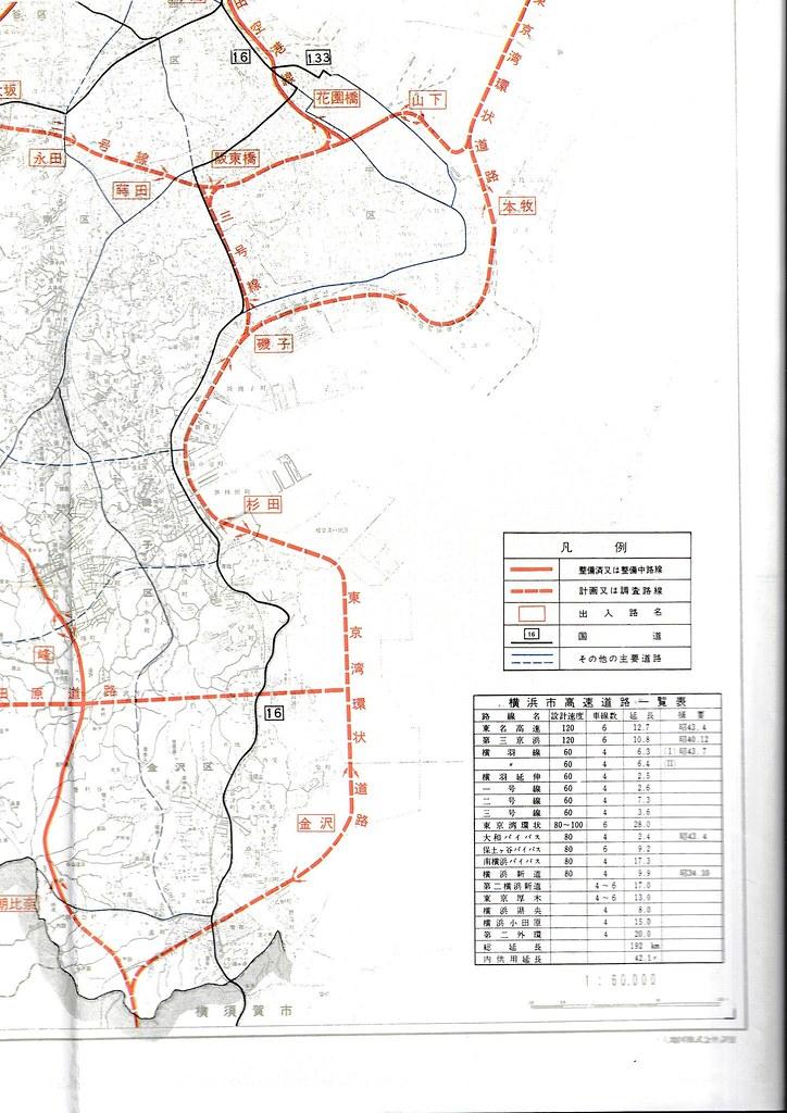 1970年の横浜周辺高速道路地図 (5)