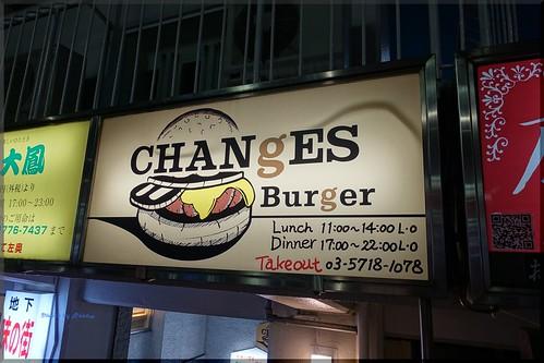 Photo:2019-01-09_ハンバーガーログブック_昭和の外装モダンな内装【大森】CHANgES Burger_07 By:Taka Logbook