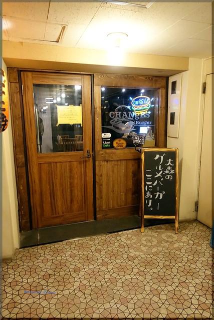 Photo:2019-01-09_ハンバーガーログブック_昭和の外装モダンな内装【大森】CHANgES Burger_06 By:Taka Logbook