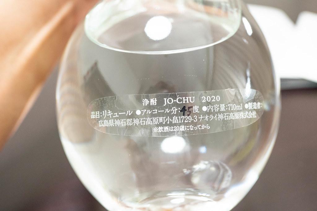jo-chu-11
