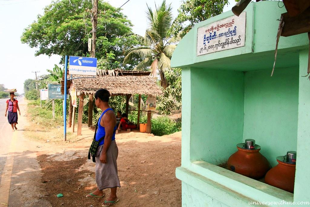 Myanmar Travel_033