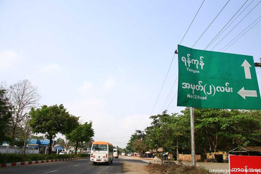 Myanmar Travel_032