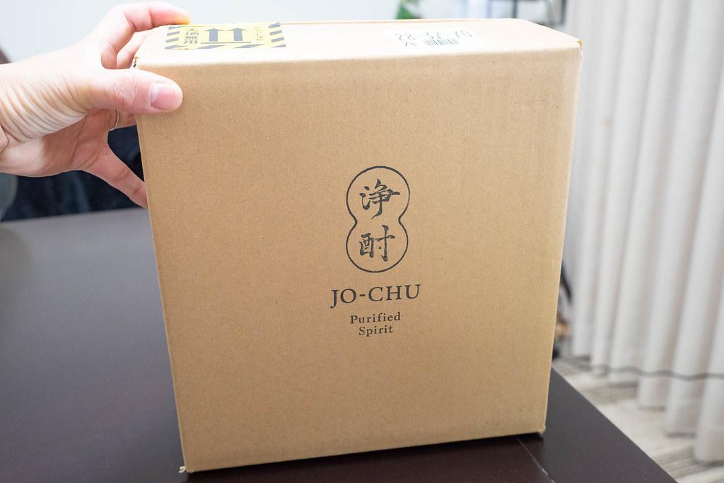 jo-chu-1
