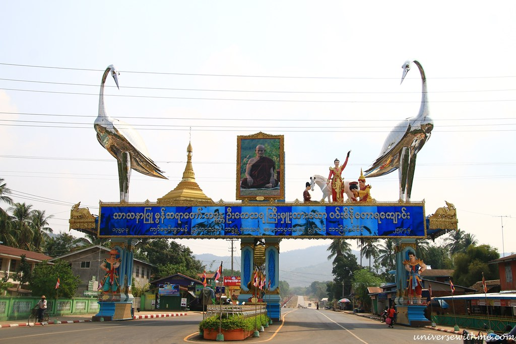 Myanmar Travel_068