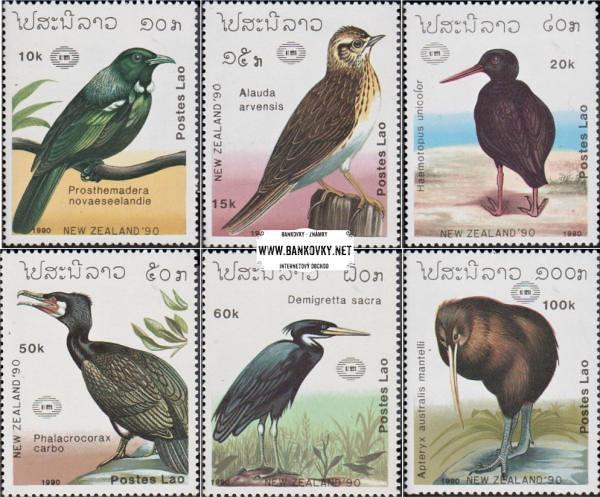 Známky Laos 1990 Vtáci