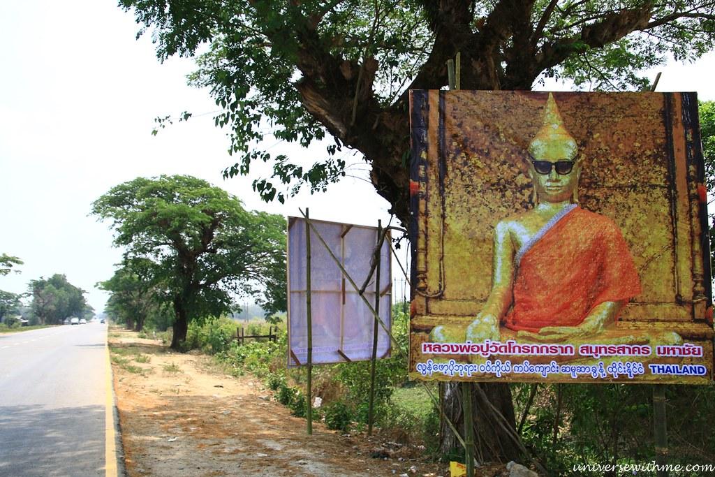 Myanmar Travel_059