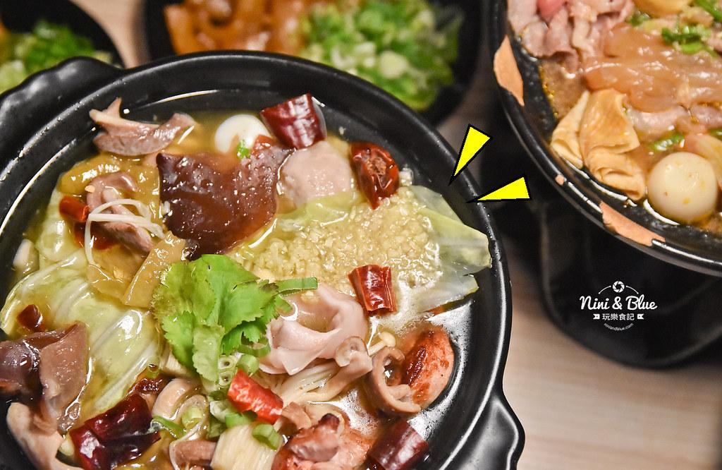 那個鍋 菜單 台中麻辣火鍋 泡椒鍋19